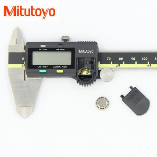 Digimatic Caliper 200mm